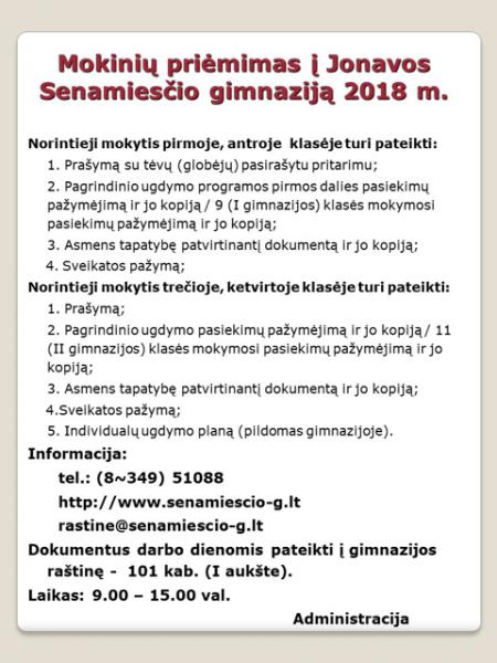 Skelbimas_vasara